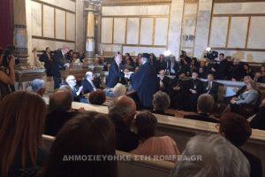 Η Ακαδημία Αθηνών τίμησε την Ιερά Μητρόπολη Σιγκαπούρης