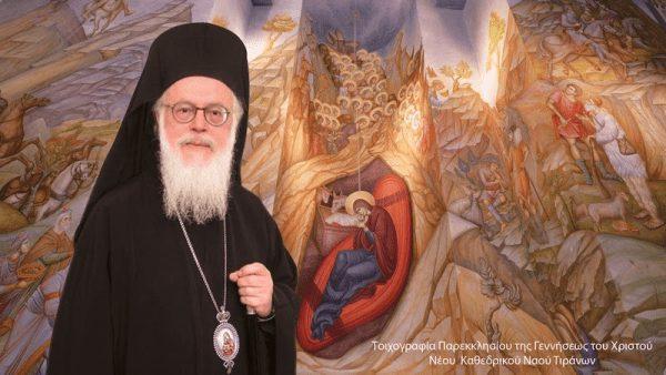 You are currently viewing Aρχιεπίσκοπος Αλβανίας Αναστάσιος: Δοκιμασίες και παρουσία του Θεού!