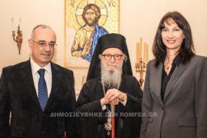 Επίσκεψη ΥΦΥΠΕΞ και Αναπλ. Υπουργού Τουρισμού στον Αρχιεπίσκοπο Αμερικής