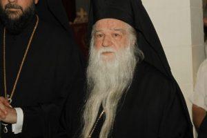 """Καλαβρύτων Αμβρόσιος: """"Θεομάχοι και Χριστομάχοι Υπουργοί και Καθηγητές"""""""