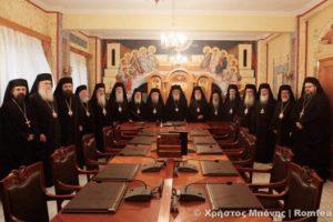 Συνέρχεται την Τρίτη 8 Δεκεμβρίου η Διαρκής Ιερά Σύνοδος