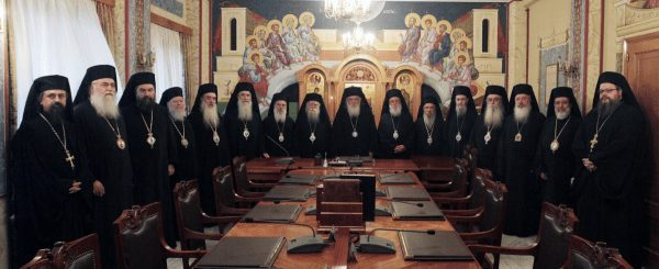 You are currently viewing ΔΙΣ: «Εκτροπή» πολιτικός γάμος, ελεύθερη συμβίωση και γάμος ομοφυλοφίλων