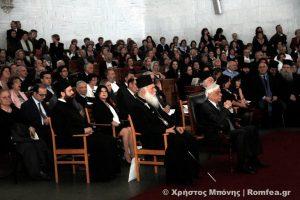 Συναυλία του Δ.Σ.Α. παρουσία του Αρχιεπισκόπου και του ΠτΔ (ΦΩΤΟ)