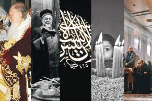 Μια ξεχωριστή έκθεση φωτογραφίας που ενώνει εποχές, λαούς και θρησκείες!