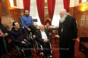Ο Πρόεδρος της ΕΠΟ και το Παραολυμπιακό Κίνημα στον Αρχιεπίσκοπο