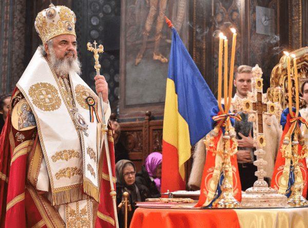 You are currently viewing Δοξολογία για την Εθνική εορτή της Ρουμανίας