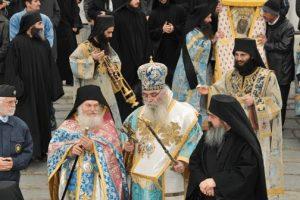 Τον Γέροντα Εφραίμ ευχαριστεί η Ιερά Μητρόπολη Καστορίας