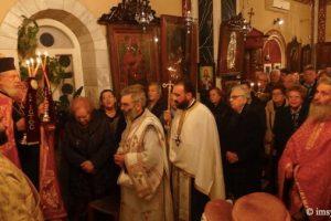 Εσπερινός του Αγίου Ελευθερίου στην Ι.Μ. Σύρου