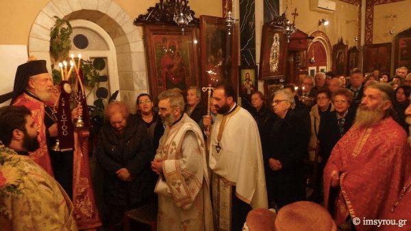 You are currently viewing Εσπερινός του Αγίου Ελευθερίου στην Ι.Μ. Σύρου