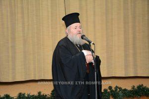 Χριστουγεννιάτικη εκδήλωση στην Ιερά Μητρόπολη Κυδωνίας
