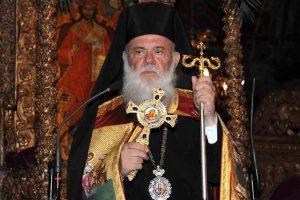 """Αρχιεπίσκοπος Ιερώνυμος: """"Πρέπει όλοι να ακολουθήσουμε τις εντολές που έδωσε ο Άγιος Πορφύριος"""""""