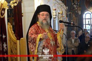 Κηφισίας Κύριλλος στην Αγία Βαρβάρα Μεταμορφώσεως: «Η μαρτυρία του σωστού Χριστιανού, είναι ό,τι καλύτερο μπορούμε να προσφέρουμε