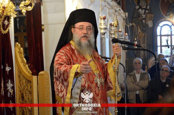 You are currently viewing Κηφισίας Κύριλλος στην Αγία Βαρβάρα Μεταμορφώσεως: «Η μαρτυρία του σωστού Χριστιανού, είναι ό,τι καλύτερο μπορούμε να προσφέρουμε