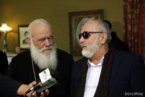 """Στο ίδρυμα """"Κόκκορη"""" o Αρχιεπίσκοπος και o Yπουργός Εσωτερικών"""