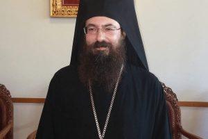 Ο Ηγούμενος της Μονής Αγκαράθου Γεράσιμος, νέος Μητροπολίτης Πέτρας