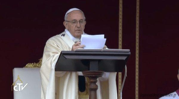 You are currently viewing Εκατοντάδες χιλιάδες πιστοί στη Ρώμη για την έναρξη του Ιωβηλαίου έτους της Ελεημοσύνης (ΦΩΤΟ)