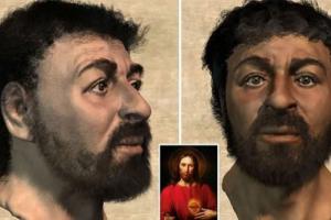 """Η νέα αθλιότητα με το δήθεν  """"πορτραίτο""""  του Χριστού"""