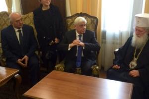 Ο ΠτΔ και ο ΥΦΥΠΕΞ στον Πατριάρχη Βουλγαρίας Νεόφυτο