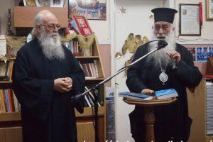 Εκδήλωση με τίτλο «Τραγούδι και Βιβλίο» στην Σιάτιστα