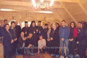 Το πρώτο Ελληνορθόδοξο Μοναστήρι στη Σκανδιναβία