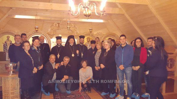You are currently viewing Το πρώτο Ελληνορθόδοξο Μοναστήρι στη Σκανδιναβία