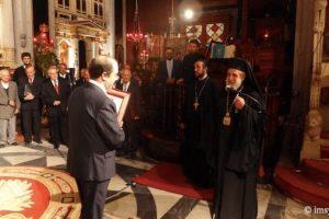 Λαμπρή μεθεόρτια εκδήλωση στον Άγιο Νικόλαο της Σύρου