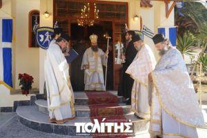 Η Χίος τίμησε την προστάτιδα Αγία του Πυροβολικού (ΦΩΤΟ-ΒΙΝΤΕΟ)