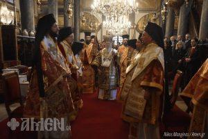 Χριστουγεννιάτικη Θεία Λειτουργία στο Οικουμενικό Πατριαρχείο