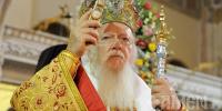 Θεσμοθετούνται οι Πατριαρχικές επισκέψεις στην Ιωνία και στη Σμύρνη