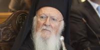 Στην Γενεύη ο Οικουμενικός Πατριάρχης από σήμερα και μέχρι την 29η Φεβρουαρίου( ημέρα των γενεθλίων του)