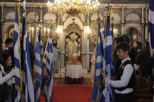 Τους Φωστήρες της Εκκλησίας τίμησε η μητρόπολη Χαλκίδος
