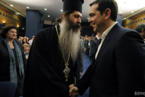 O Πρωθυπουργός και ο Πρωτοσύγκελλος!