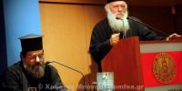 Ο Αρχιεπίσκοπος στην παρουσία βιβλίου του π. Αδαμάντιου Αυγουστίδη, ψυχιάτρου
