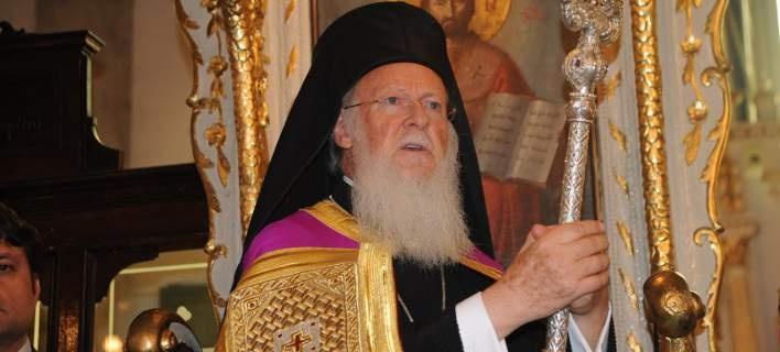 "You are currently viewing Ο Οικουμενικός Πατριάρχης υπέρ του"" Νόμπελ Ειεήνης"" στους Νησιώτες του Αιγαίου"
