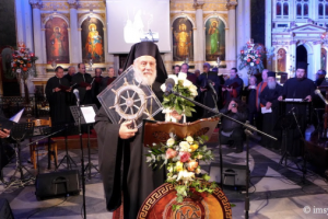 Δωρόθεος Β ´:15 χρόνια στο τιμόνι  της Μητρόπολης  Σύρου