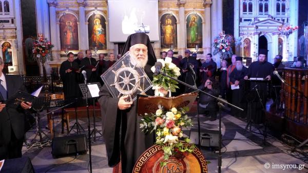 You are currently viewing Δωρόθεος Β ´:15 χρόνια στο τιμόνι  της Μητρόπολης  Σύρου