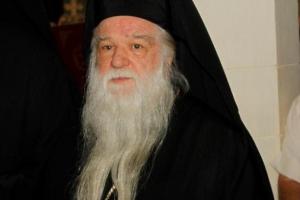 Ο Καλαβρύτων Αμβρόσιος μίλησε στα Θεοφάνεια  για την κατάντια της χώρας μας και παρουσίασε τον 93χρονο αδελφό του Μακαριστού Χριστοδούλου που ήταν παρών.