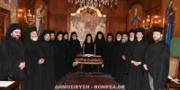 Τον Οικουμενικό  Πατριαρχείο για την Εκκλησία της Τσεχίας