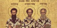 Μήνυμα Ιεράς Συνόδου για τους Τρεις Ιεράρχες