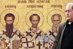 Νέα αθλιότητα  από τον Υπουργό Παιδείας, για τον εορτασμό των Τριών Ιεραρχών– Τί λέει η Εκκλησία;