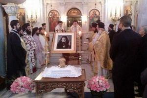 Ημέρα Μνήμης Χριστοδούλου–