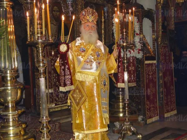 You are currently viewing Εορτασμός Αγίου Γεδεών του Καρακαλληνού