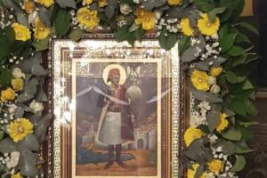 Οι Ηπειρώτες του Θριασίου Πεδίου εόρτασαν τον προστάτη τους Άγιο