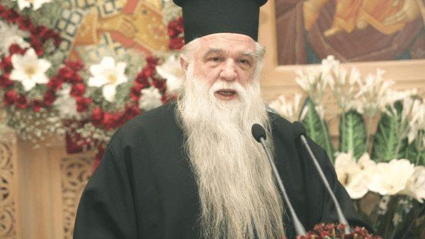 "You are currently viewing Καλαβρύτων Αμβρόσιος: ""Αφιερώνεται στους υβριστές μας"""