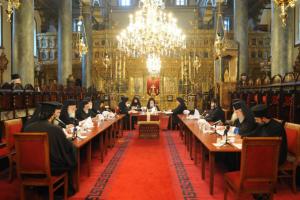 Ανακοινωθέν Οικουμενικού Πατριαρχείου για την Σύναξη Προκαθημένων
