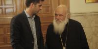Ο Περιφερειάρχης Στερεάς Ελλάδας Κων.Μπακογιάνης στον Αρχιεπίσκοπο Ιερώνυμο
