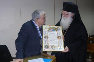 Τον παλαίμαχο εκπαιδευτικό Β. Μπαλτά τίμησε η μητρόπολη Δημητριάδος