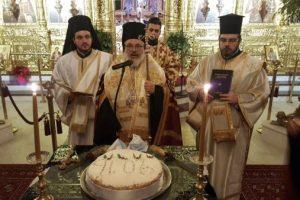 Διδυμοτείχου Δαμασκηνός: Να μπολιάσουμε τον χρόνο με τη διαρκή παρουσία του Χριστού