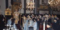 Ο Αγιασμός των υδάτων στον Κεράτιο κόλπο από τον Οικουμενικό Πατριάρχη (ΦΩΤΟ)