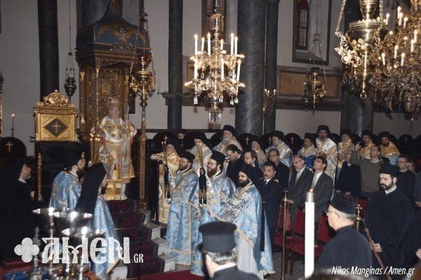 You are currently viewing Ο Αγιασμός των υδάτων στον Κεράτιο κόλπο από τον Οικουμενικό Πατριάρχη (ΦΩΤΟ)
